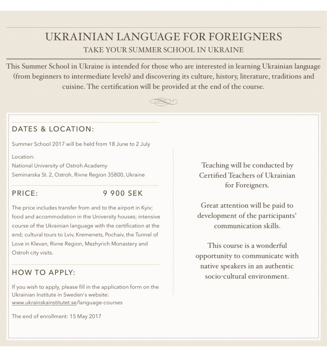 Law firms of Rivne and region: a selection of sites