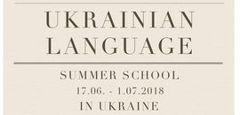 Ukrainian Language Courses